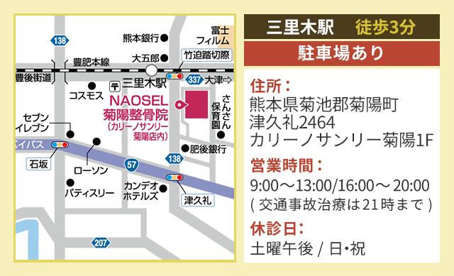 map-kikuyou